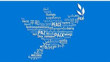 Logo der UNESCO zum intern. Tag der Muttersprache
