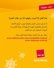 Corona - Kenne deine Rechte! (arabisch)